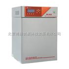 BC-J160S二氧化碳培養箱加熱方式(水套式)