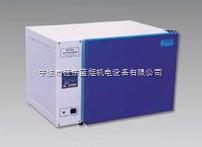 电热恒温培养箱,实验室恒温培养箱