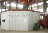 齐全有机肥发酵设备 牛粪发酵设备