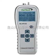 HD-F801便携式甲醛测试仪
