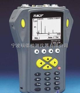 SKF Microlog CMXA 50SKF Microlog CMXA 50便携式数据采集器/FFT分析仪 资料 参数 图片