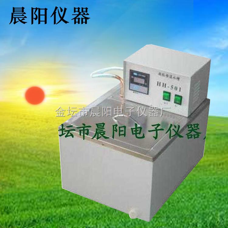 501BS-金壇晨陽專業生産501BS超級恒溫水浴 (帶内外循環)