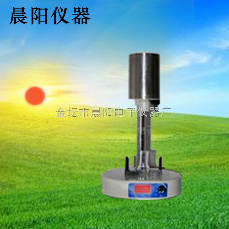 FSH-2-可調高速勻漿機廠家