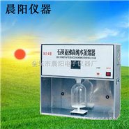 石英亚沸自动加液蒸馏器
