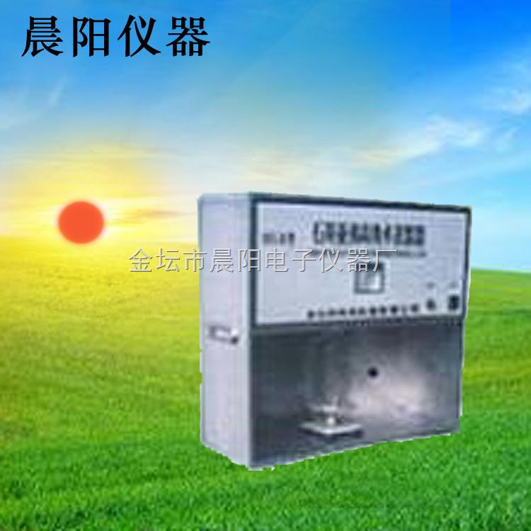 SYZ-550-石英亞沸純水蒸餾水器