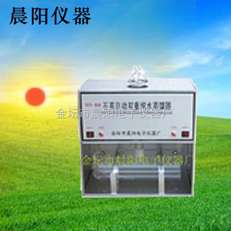 1810-B-金壇晨陽1810-B石英自動雙重純水蒸餾器