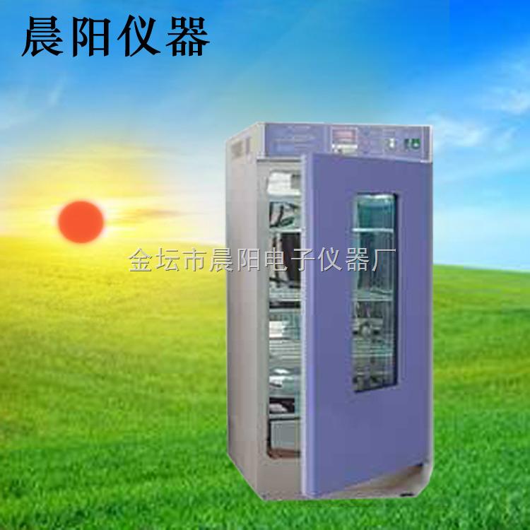 250B-金坛晨阳250B霉菌培养箱