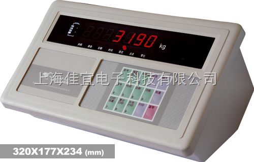 XK3190-A9称重仪表