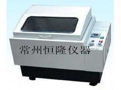 气浴恒温振荡器(数显转速)