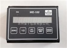 WE-100单轴数显表,万濠光栅尺数显表WE-100