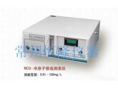 CG-1冷原子测汞仪厂家