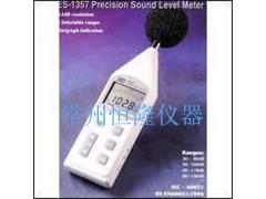 TES1357噪音计