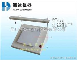 HD-1003纸张尘埃度测定仪