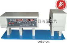 WGT-SWGT-S透光率雾度测定仪