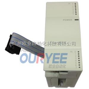 歐姆龍plcfx2n-16ex 廣三菱plc