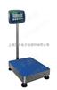 上海带4-20毫安信号输出电子秤