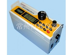 LD-3F防爆袖珍型电脑激光粉尘仪