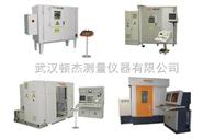 河南鄭州洛陽X射線實時成像系統