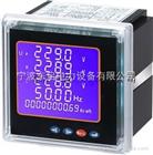 JD6000-P三相交流有功功率变送器