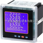 JD6000-P三相交流有功功率變送器