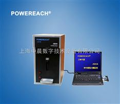 JQ03B单纤维强力测试仪
