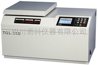 TGL-16S臺式微量高速冷凍離心機