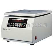 TD-420台式低速离心机