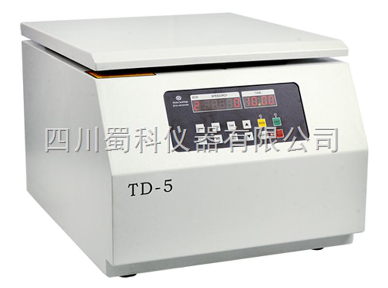 TD-5台式离心机