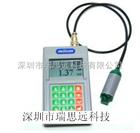 milum 牌手持式PCB面銅測厚儀