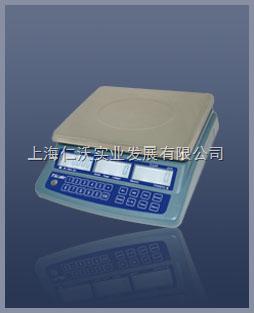 台湾惠而邦JSC-ATC-6kg电子称带通信串口输出