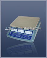 JSC-ATC-6中国台湾惠而邦JSC-ATC-6kg电子称带通信串口输出