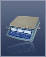 JSC-ATC-6台灣惠而邦JSC-ATC-6kg電子稱帶通信串口輸出