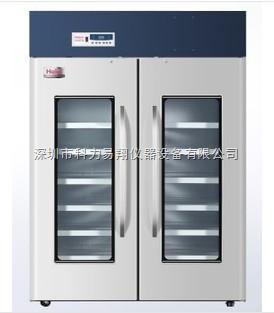 2-8度 批发药品保存箱冷冻冷藏箱 HYC-1378
