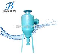 BJTF-3離心式天然氣氣液分離器