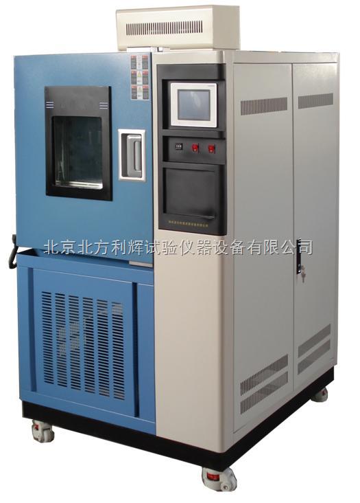 -60℃~150℃可程式高低温湿热仪器