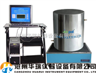 混凝土导温系数测定仪生产厂家
