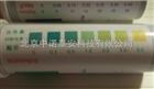 食用油脂酸价快速检测试纸