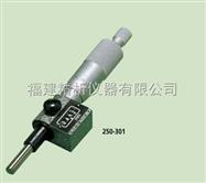 测微头 250 系列 — 数字计数器型 MHN-K