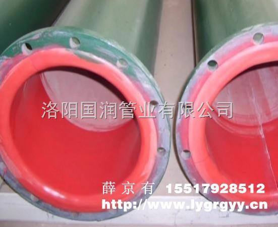 DN80衬胶管道,DN150脱硫管道
