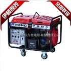 伊藤10KW汽油发电机|高品质汽油发电机组