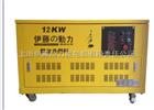伊藤12KW汽油发电机YT12RGF 超静音发电机组