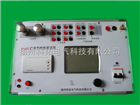 HD4000  CT伏安特性测试仪