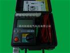 3125高壓絕緣電阻測試儀