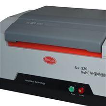 ROHS光谱仪