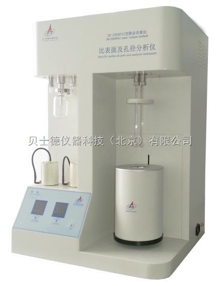 3H-2000PS2-氮吸附静态容量法比表面和孔径分析仪