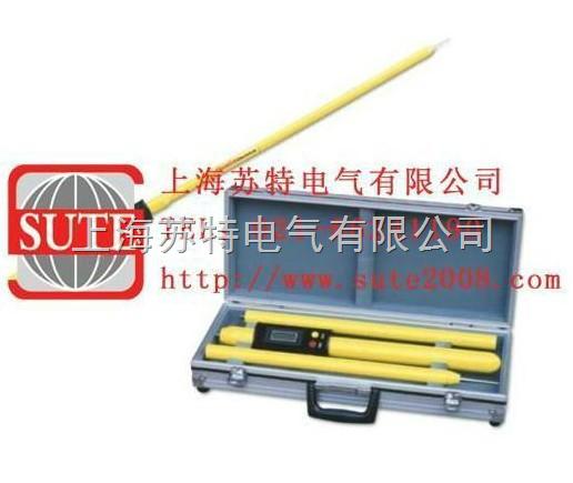 fdg-1型发电机定子端部绝缘检测杆-供求商机-上海