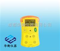 VISA復合型氣體檢測儀VISA復合型氣體檢測儀