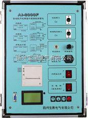 AI-6000自動抗干擾精密介質損耗測量儀生產廠家,直接生產商