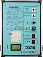 AI-6000F自动抗干扰精密介质损耗测量仪生产厂家,直接生产商
