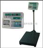 打印电子台秤规格_100公斤打印台秤